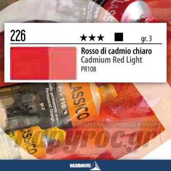 Maimeri Λάδι Classico Cadmium Red Light 20ml 226