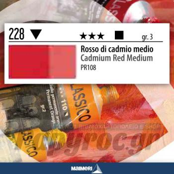 Maimeri Λάδι Classico Cadmium Red Medium 20ml 228