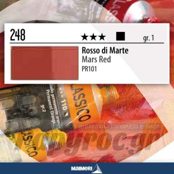 Maimeri Λάδι Classico Mars Red 20ml 248