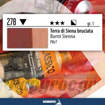 Maimeri Λάδι Classico Burnt Sienna 20ml 278