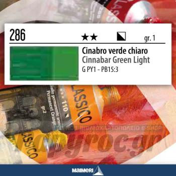 Maimeri Λάδι Classico Cinnabar Green Light 20ml 286