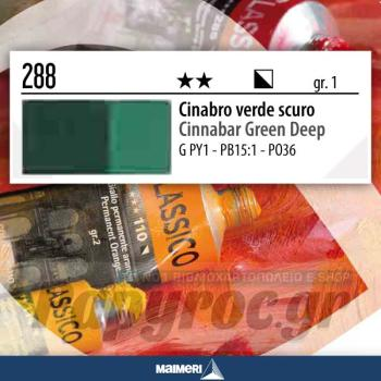 Maimeri Λάδι Classico Cinnabar Green Deep 20ml 288
