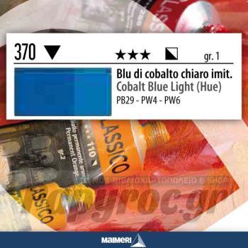 Maimeri Λάδι Classico Cobalt Blue Light (Hue) 20ml 370