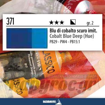 Maimeri Λάδι Classico Cobalt Blue Deep (Hue) 20ml 371