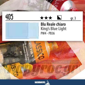 Maimeri Λάδι Classico King's Blue Light 20ml 405