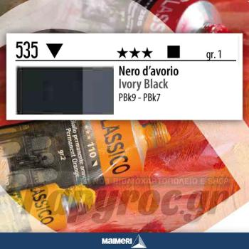 Maimeri Λάδι Classico Ivory Black 20ml 535