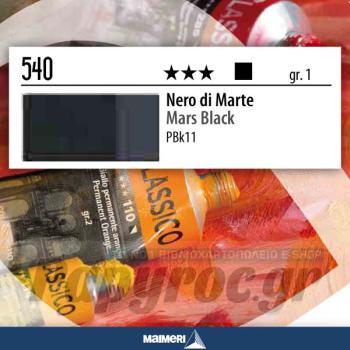 Maimeri Λάδι Classico Mars Black 20ml 540