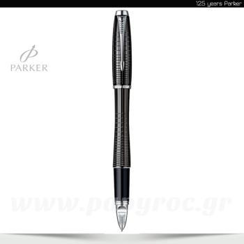 Πένα Parker Μεταλλικό μαύρο Chiselled Ebony CT S0976040