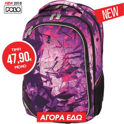 f61f9a6a9ad Όλα τα νέα σχολικά είδη της POLO για το 2018-2019 είναι εδώ. Σχολικές  τσάντες Polo , σχολικά σακίδια τρόλευ Polo, σχολικά τσαντάκια φαγητού Polo