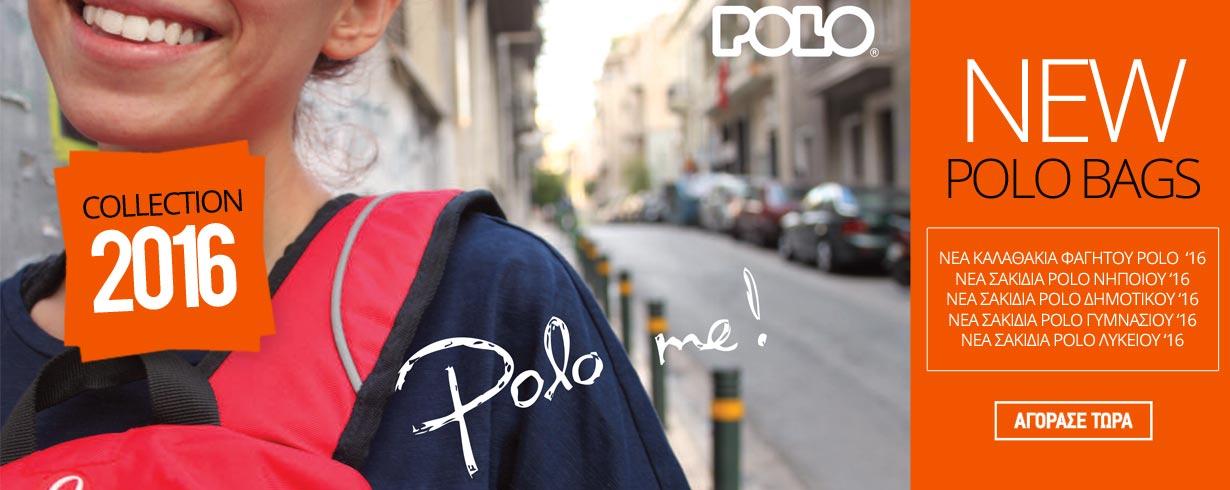 polo_col_2016